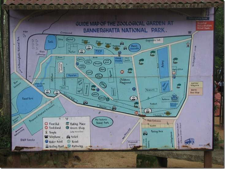 Bannerghatta national park zoo