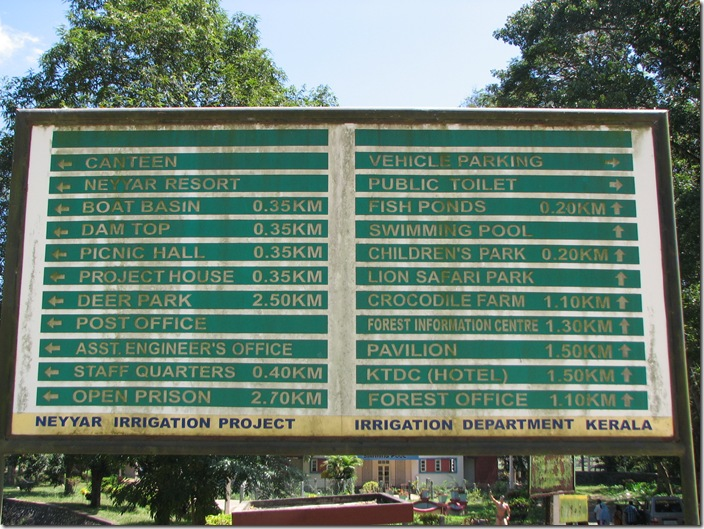 signboard at the neyyar dam entrance