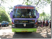 The bus we took to neyyar