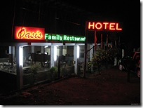 hotel oasis at marthandam