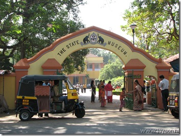 Thrissur Zoo Entrance