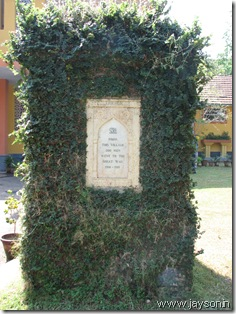 World war I memorial at Thrissur museum