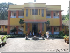 multipurpose museum at thrissur zoo
