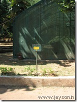 numbered sign posts at thrissur zoo
