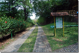 Leisure zone at Thenmala