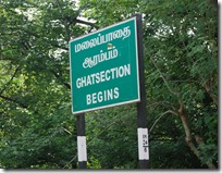 Ghat road begins at Aliyar