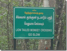 Road sign to protect lion tailed monkey