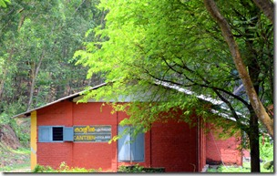 Canteen at Peppara Dam