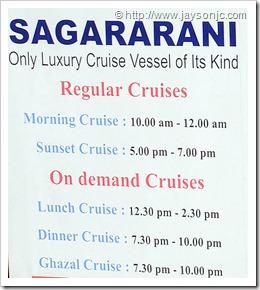 SagaraRani Cruises