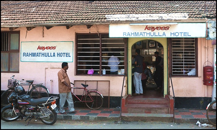 Kayees Rahmathulla hotel in Mattancherry
