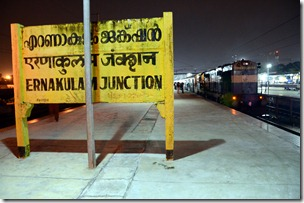 Karaikal express at Ernakulam Junction