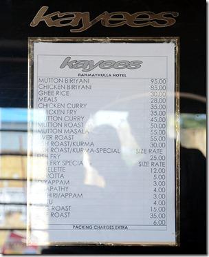 Mattancherry Kayees Rahmathulla hotel menu